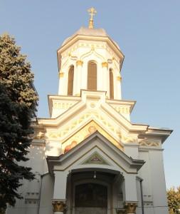 Biserica 'Sf. Mina'