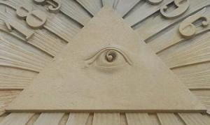 Ochiul lui Dumnezeu