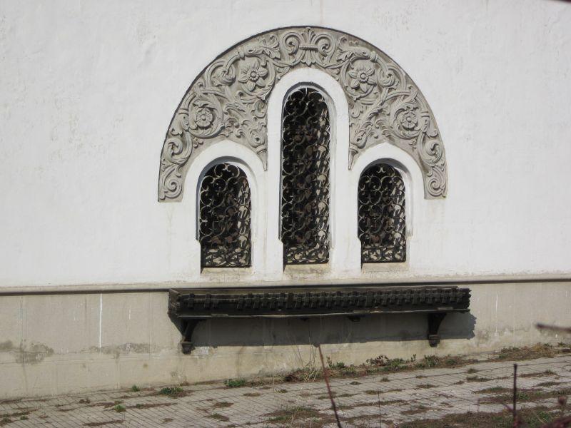 Vila Minovici - Fereastră Triplă