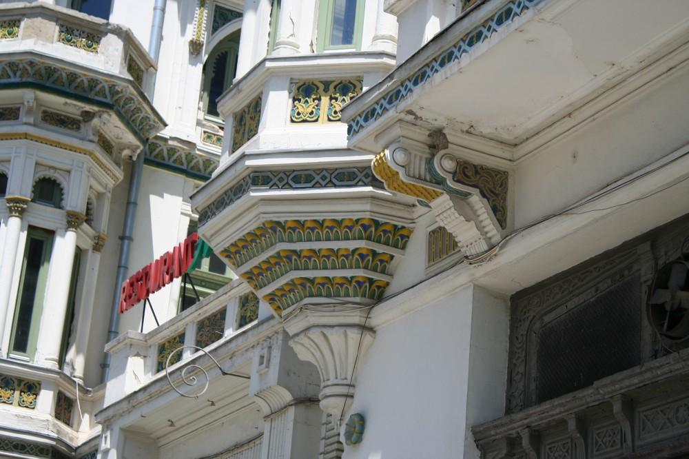 Hotel Minerva 06